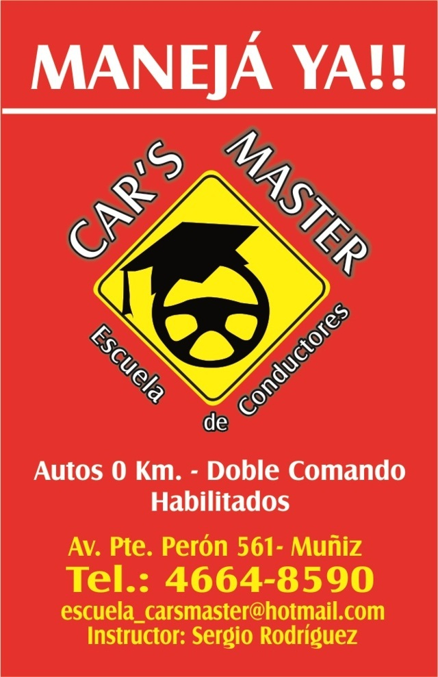 cars master (FILEminimizer)